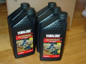 Yamalube 2R